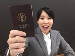 Naomi Matsumura