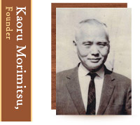 The first-generation President, Kaoru Morimitsu