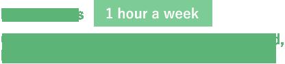 Eurhythmics 1 hour a week