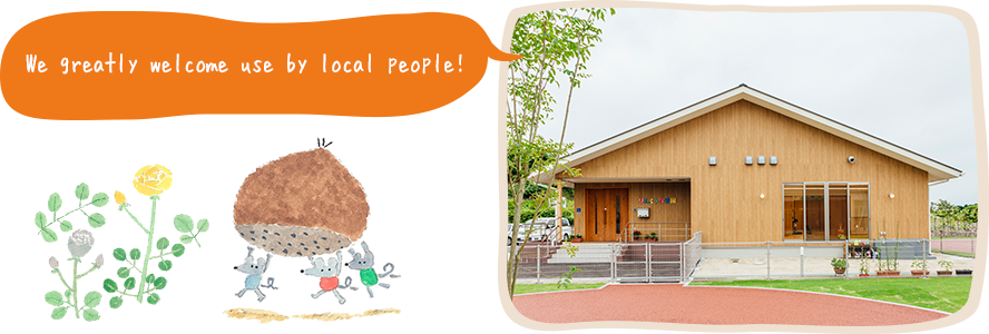 We greatly welcome use by local people!
