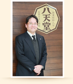 The President, Takamasa Morimitsu