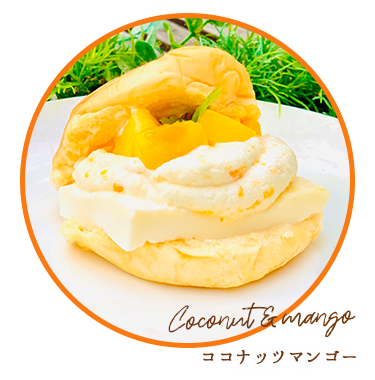 SWEETS BERGER 季節限定