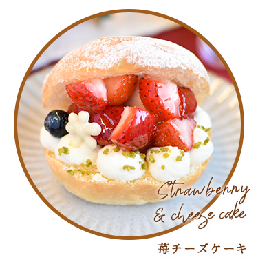 SWEETS BERGER 季節限定 苺チーズケーキ