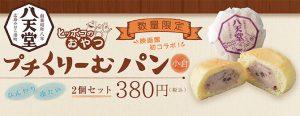 hantendo_banner670_260_07
