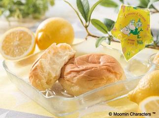 ムーミンコラボ 八天堂広島レモンくりーむパン